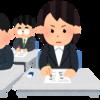 【職業訓練】いざ検定試験へ【授業実日数14日】