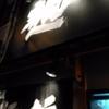 大阪麺哲の裏メニューラーメンを食べた