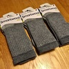 「無印良品 オーガニックコットン混足なり直角 厚地パイル靴下」からの買い替え。【Smartwool ハイクミディアムクルー】