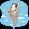 【だれでも100万円相当が当たるチャンス!…『発毛日本一コンテスト』近年の傾向と対策⑥…】#101