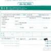 韓国の反応, 挺対協元代表の尹美香、元慰安婦からの批判を受けて28年前の領収書公開…逆に不信感を高める結果に