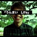 『うんまい Life』