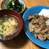 食費節約! 〜食費25.000円をめざして〜2019
