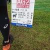 FCI東日本アジリティ競技会(富津みなと公園)