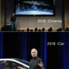 iPhoneの進化