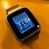 Hourly Forecast 3 - Pebble Watchface