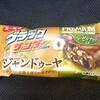 ブラックサンダー ジャンドゥーヤ!コンビニや通販でも買えるナッツが香ばしいチョコ菓子