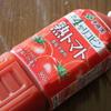 【トマトジュース 比較】伊藤園 熟トマト