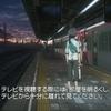 TVアニメ『あの夏で待ってる』舞台探訪(聖地巡礼)@軽井沢編