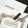 これから不動産投資を始めるあなた!取りあえずこのブログを読んでみてください。