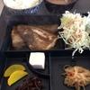 【坊勢島ごはん】行儀の悪い魚料理とは?