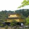 金閣寺へ観光(京都)…過去20170501