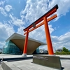 静岡県富士山世界遺産センターの池(静岡県富士)