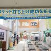 種子島空港唯一の食事処のオススメメニューはやさしい味