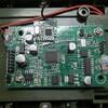 ラジコン戦車の改造 (2)電装系の解析