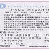 Paul McCartney - 2017-04-29 Tokyo Dome, Tokyo, Japan