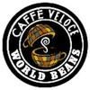 【カフェ紹介】『VELOCE(ベローチェ)』~よく見かけるコーヒーチェーン~