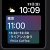 Apple Watchは二つの文字盤を活用しよう