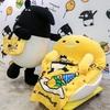 台湾で人気キャラクターLAIMO(ライモ)とぐでたまがコラボ!