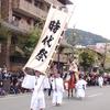 【京都】京都三大祭りの一つ!時代祭を岡崎で♡【平安神宮】