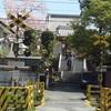 秩父札所第十五番 母巣山 少林寺