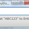 Python+GTK+3(pygobject)での、テキスト変更シグナルについて
