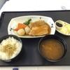2015/1/28 ANA 成田発 ニューヨーク行き ビジネスクラス 機内食