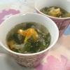 忘年会の後に飲むスープ