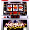 タイヨー「ハヤカゲX」の筺体&スペック&情報