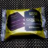 ローソンのUchi Cafe×GODIVAのコラボスイーツ新作『ショコラミルフィーユ』を食べてみた(*´▽`*)