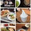 【30w6d】17/05/14の食事