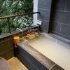 隠れ家的温泉宿、センチュリオン箱根別邸で過ごす大人の休日【温泉】