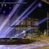 【討鬼伝2】ミタマ「稲姫」の入手場所と方法について【攻略まとめ】