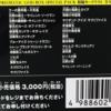【PRISMATIC GOD BOX 当たり】全収録カード判明!フラゲ,最新情報,デッキまとめ