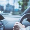車内空間を快適にするおすすめカー用品