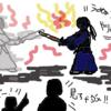 【剣道】酔狂で「剣道自分大会」を書いてみたら、何だか試しても良いような気がして戦慄する(いや、してない)