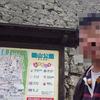 さくら-リベンジ-鶴山公園  2014/1/13