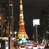 日蓮大聖人「立宗の日」に「地涌の会」を創設