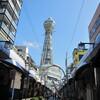 大阪ではバイクで左車線を走ってはいけない理由