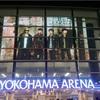 """スピッツ「SPITZ JAMBOREE TOUR 2019-2020 """"MIKKE""""」ライブレポート スピッツらしく暖かく癒されるライブだった!"""