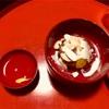 京都でおいしい和食が食べたい(精進料理 阿じろ)
