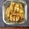 【レンジde照り焼きチキン】レンジで作り置きレシピ♪簡単!時短!ヘルシー!