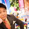 【追跡バスターズ】坂上忍、盗聴犯を警察に引き渡す〜番組で手柄!