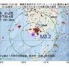 2017年08月05日 17時01分 薩摩半島西方沖でM3.2の地震