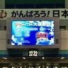 ロバ丸劇場2017