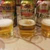 限定醸造ビールの季節