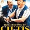 謎のフランス映画 シュテイ