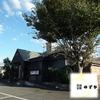 【オススメ5店】伊勢崎・玉村(群馬)にある炉端焼きが人気のお店