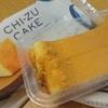 CHI-ZU CAKE(チーズケーキ)
