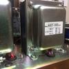 50W真空管アンプ用トランス